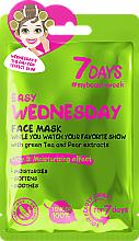 Parfémy, Parfumerie, kosmetika Pleťová maska pro přehled oblíbené show Lehká středa - 7 Days Easy Wednesday