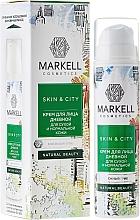 """Parfémy, Parfumerie, kosmetika Denní krém na obličej """"Sněhová houba"""" pro suchou a normální plet' - Markell Cosmetics Skin&City Face Cream"""
