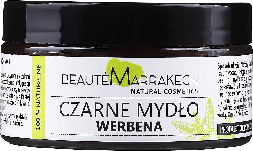 """Přírodní černé mýdlo """"Verbena"""" - Beaute Marrakech Savon Noir Moroccan Black Soap"""