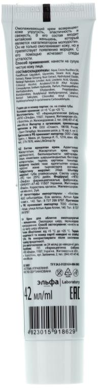 Omlazující pleťový krém s ženšenem - Domácí Lékař — foto N2