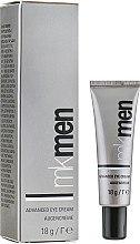 Parfémy, Parfumerie, kosmetika Vylepšený krém pro pleť kolem očí - Mary Kay MKMenEye Cream