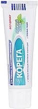 """Fixační krém na zubní protézy """"Osvěžující chuť"""" - Corega — foto N3"""