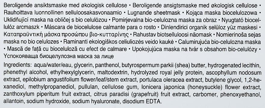 Biocelulární maska pro citlivou pleť - Babor Skinovage Calming Bio-Cellulose Mask — foto N3