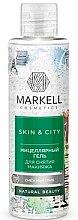 "Parfémy, Parfumerie, kosmetika Micelární gel na obličej ""Sněhová houba"" - Markell Cosmetics Skin&City"