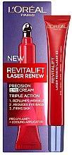 Parfémy, Parfumerie, kosmetika Regenerační hluboká péče na oční okolí Laser X3 - L'Oreal Paris Revitalift Laser X3 Eye Cream