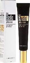 Parfémy, Parfumerie, kosmetika Krém na pokožku kolem očí s čistým zlatem - The Orchid Skin Elastic Gold Eye-Cream