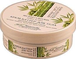 """Parfémy, Parfumerie, kosmetika Krémové máslo na tělo """"Intenzivní péče. Bambus"""" - Le Cafe de Beaute Body Butter Cream"""