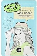 Parfémy, Parfumerie, kosmetika After Mask Sheet After Trip - Holika Holika After Mask Sheet Taking A Trip