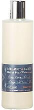 Parfémy, Parfumerie, kosmetika Bath House Bergamot & Amber - Sprchový gel