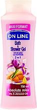 Parfémy, Parfumerie, kosmetika Sprchový gel-pěna - On Line Absolute Relax Bath & Shower Gel