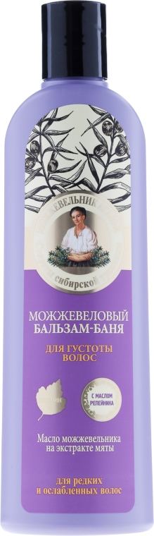Balzám-lázeň Proti vypadávání vlasů jalovcový - Recepty babičky Agafyy
