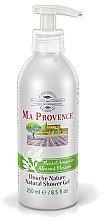 """Parfémy, Parfumerie, kosmetika Sprchový gel """"Mandle"""" - Ma Provence Shower Gel Almond"""