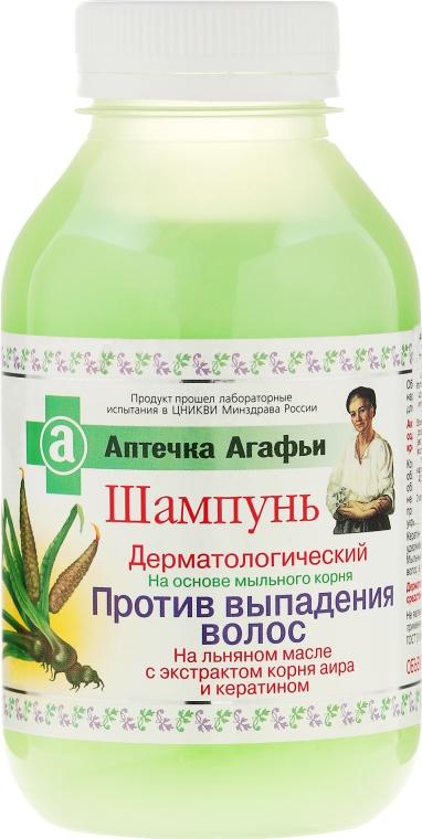 Šampon proti vypadávání vlasů - Recepty babičky Agafyy Lékárnička Agafií