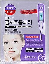 Parfémy, Parfumerie, kosmetika Rozjasňující pleťová maska - Mediheal E.G.T Timetox Gel Smile-Line Patch