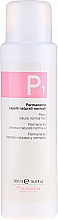 Parfémy, Parfumerie, kosmetika Trvalá ondulace pro přírodní normální vlasy - Fanola Perm For Natural Normal Hair