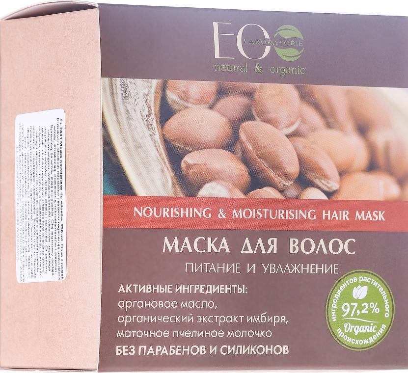 Maska na vlasy Výživa a hydratace - ECO Laboratorie Moistiring Hair Masque
