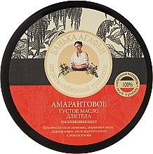 Parfémy, Parfumerie, kosmetika Amarantové tuhé tělové máslo - Recepty babičky Agafyy Lázeň Agafií