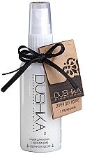 Parfémy, Parfumerie, kosmetika Sprej na vlasy s keratinem - Dushka Hair Spray With Keratin