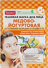Parfémy, Parfumerie, kosmetika Plátýnková pleťová maska Medově-jogurtová - Fito Kosmetik Lidové recepty