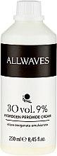Parfémy, Parfumerie, kosmetika Krémové oxidační činidlo - Allwaves Cream Hydrogen Peroxide 9%