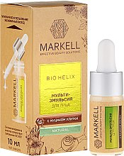 Parfémy, Parfumerie, kosmetika Sérum na obličej - Markell Cosmetics Serum