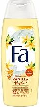 """Parfémy, Parfumerie, kosmetika Sprchový gel """"Jogurt. Vanilkový med"""" - Fa"""