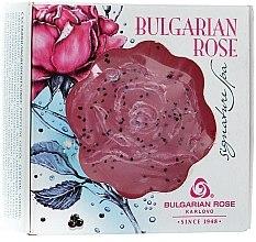 Parfémy, Parfumerie, kosmetika Glycerinové mýdlo - Bulgarian Rose Signature Spa Soap