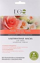"""Parfémy, Parfumerie, kosmetika Alginátová maska na obličej """"Okamžité zvedání"""" - ECO Laboratorie Algae Facial Mask"""