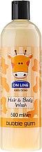 """Parfémy, Parfumerie, kosmetika Sprchový gel a šampon v jednom """"Žvýkačka"""" - On Line Kids Time Hair & Body Wash Bubble Gum"""