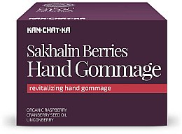 Parfémy, Parfumerie, kosmetika Gomáže na ruce - Natura Siberica Fresh Spa Kam-Chat-Ka Sakhalin Berries Hand Gommage