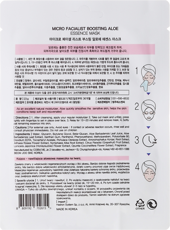 Plátýnková maska na obličej - Beauty Kei Micro Facialist Boosting Aloe Essence Mask — foto N2
