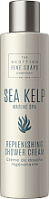 Parfémy, Parfumerie, kosmetika Regenerační sprchový krém - Scottish Fine Soaps Sea Kelp Replenishing Shower Cream
