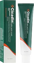 Parfémy, Parfumerie, kosmetika Lehký hydratační pleťový krém s pupečníkem asijským - Missha Cicadin Hydro Patch Cream