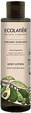 Parfémy, Parfumerie, kosmetika Tělové mléko Intenzivní výživa - Ecolatier Organic Avocado Body Lotion