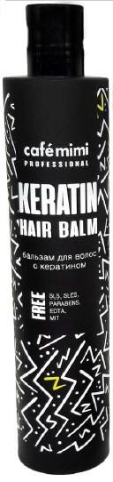 Balzám na vlasy s keratinem - Cafe Mimi Professional Keratin Hair Balm — foto N1