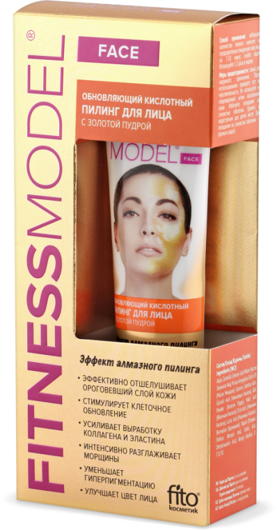 Kyselinový peeling na obličej, obnovující - Fito Kosmetik Fitness Model