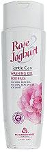 Parfémy, Parfumerie, kosmetika Čisticí gel na obličej - Bulgarian Rose Rose Joghurt Gel