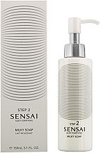 Parfémy, Parfumerie, kosmetika Mýdlové mléko - Kanebo Sensai Milky Soap