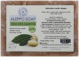 Parfémy, Parfumerie, kosmetika Aleppské mýdlo z olivového a vavřínového oleje 22% pro kombinovanou pleť - E-Fiore Aleppo Soap Olive-Laurel 22%