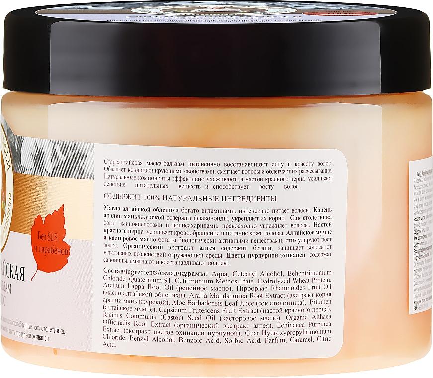 Staroaltajská maska na vlasy - Recepty babičky Agafyy Lázeň Agafií  — foto N2