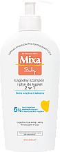 Parfémy, Parfumerie, kosmetika Dětský šampon a sprchový gel 2v1 - Mixa Baby Gel For Body & Hair Shampoo