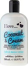 Parfémy, Parfumerie, kosmetika Sprchový krém pro koupel - I Love... Coconut & Cream Bubble Bath And Shower Creme