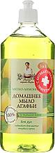 "Parfémy, Parfumerie, kosmetika Domácí mýdlo Agafya ""Mint-citron"" - Recepty babičky Agafyy"