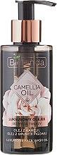 Parfémy, Parfumerie, kosmetika Olej na mytí obličeje - Bielenda Camellia Oil Luxurious Cleansing Oil