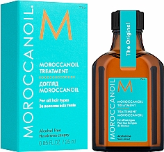Parfémy, Parfumerie, kosmetika Obnovující sérum na vlasy - Moroccanoil Oil Treatment For All Hair Types