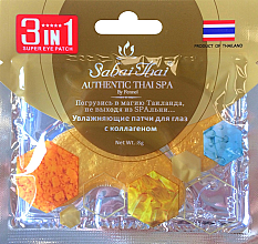 Parfémy, Parfumerie, kosmetika Kolagenové oční náplasti - Sabai Thai Collagen Eye Patch