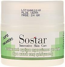 Parfémy, Parfumerie, kosmetika Zvlhčující krém na obličej s aloe vera - Sostar Moisturizing Face Cream With Aloe Vera