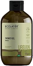 """Parfémy, Parfumerie, kosmetika Sprchový gel """"Detox. Mořské minerály a mačča"""" - Ecolatier Urban Shower Gel"""