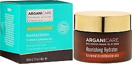 Parfémy, Parfumerie, kosmetika Hydratační krémový balzám pro obličej - Arganicare Shea Butter Nourishing Hydrator