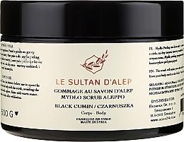 Parfémy, Parfumerie, kosmetika Mýdlo-peeling na tělo - Biomika Scrub-soap